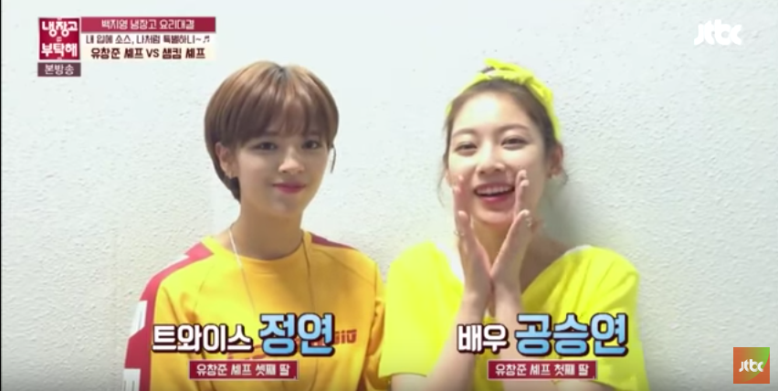 Watch: Sisters Gong Seung Yeon And TWICE's Jeongyeon Cheer On Their Chef Dad