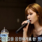 HyunA To Open Up About 4Minute's Disbandment On New Reality Show