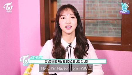 TWICE's Nayeon Talks First Impressions Of Sana And Momo And More In Solo Interview