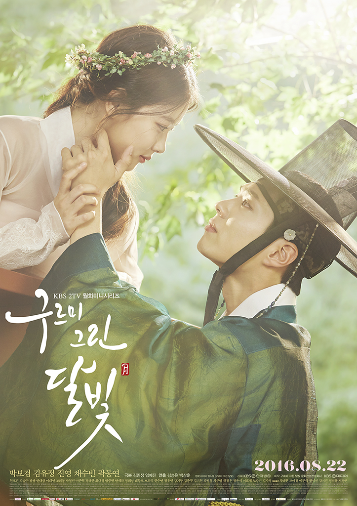 Moonlight Drawn By Clouds poster
