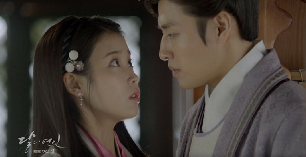 """Watch: IU Is Surrounded By Handsome Princes In """"Scarlet Heart: Goryeo"""" Second Teaser"""
