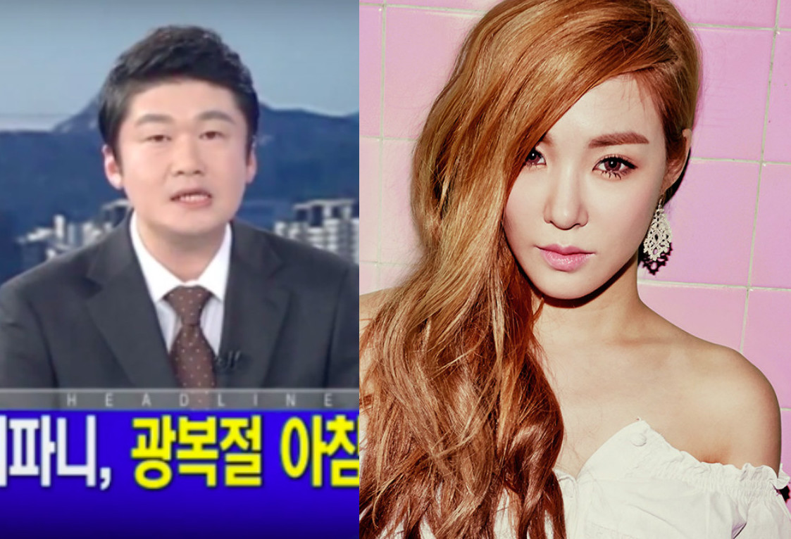 Girls Generation Tiffany Kim Myung Joon