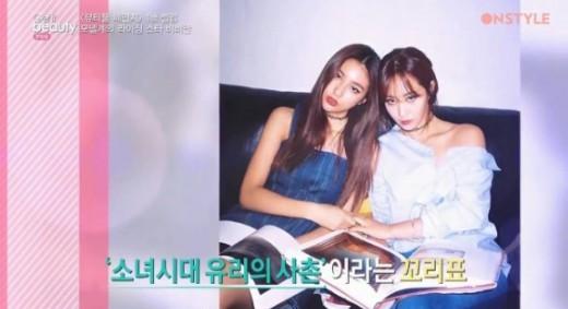 Vivian Girls' Generation Yuri