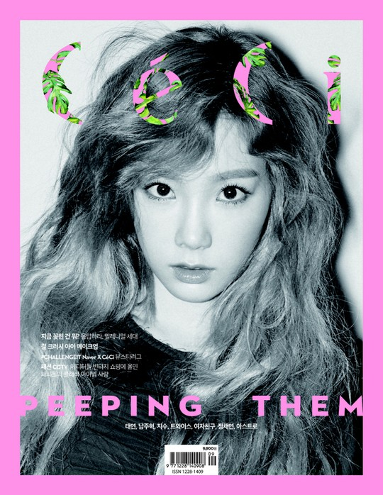 Taeyeon Describes Girls' Generation Fans As Old Friends