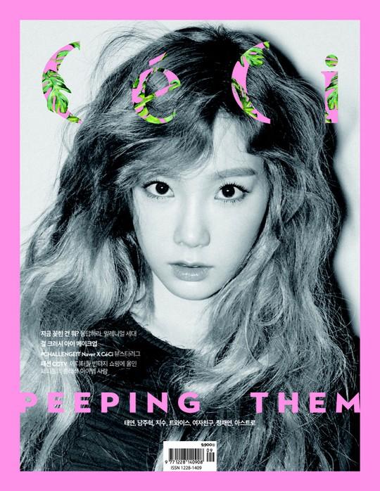 Taeyeon Describes Girls' Generation Fans As Old Friends