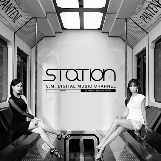 seohyun yuri sm station secret