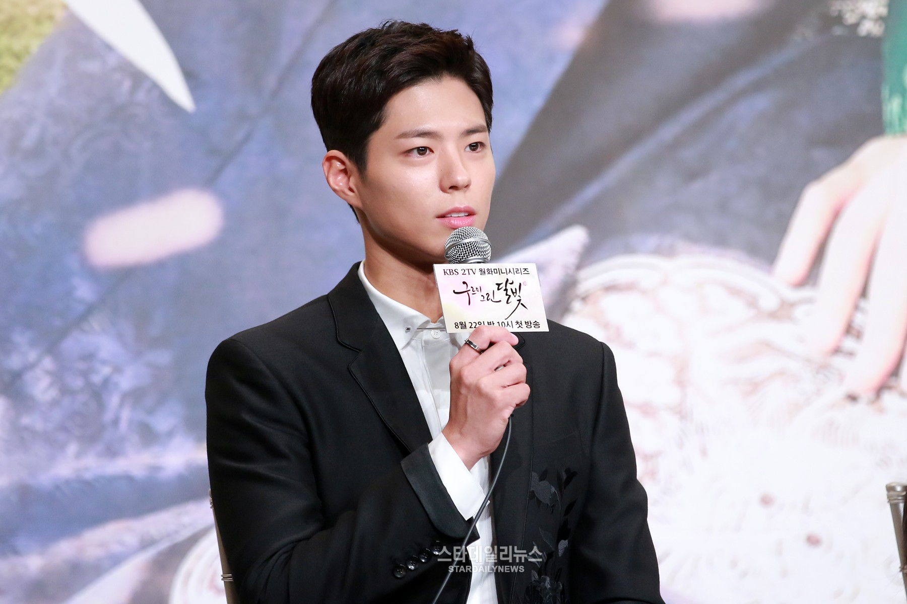 "Park Bo Gum Opens Up About ""Reply"" Series ""Curse"""