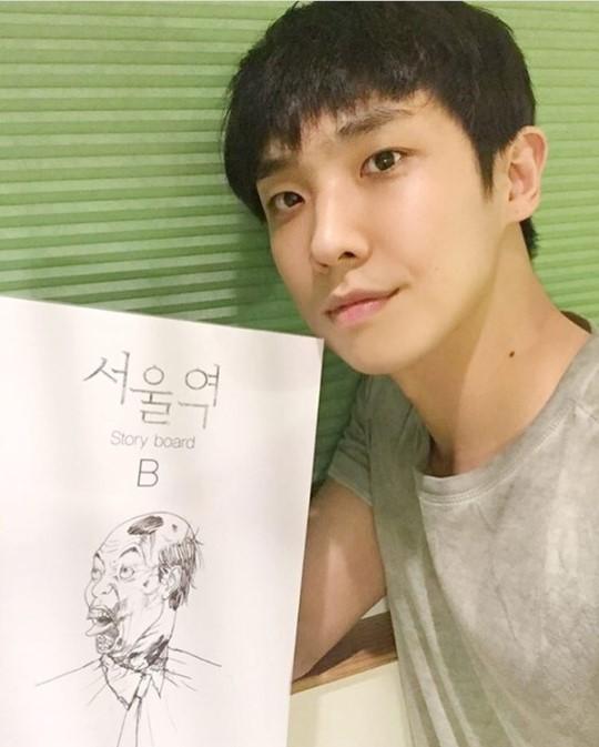 Lee Joon Has Joined Instagram!