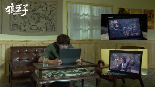 princeofwolf-watchingbromancedrama