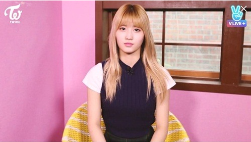 TWICE's Momo Rates Her Own Skills And Shares Trainee Hardships