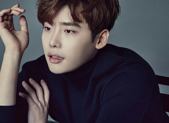 Lee Jong Suk Turns Down Offer To Appear In New Action Film