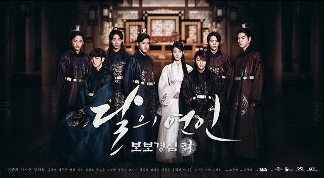 """""""Scarlet Heart: Goryeo"""" To Premiere With Back-To-Back Episodes On Same Day"""