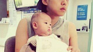 Dongho