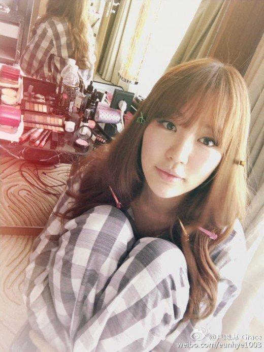 Yoon Eun Hye weibo August 2016
