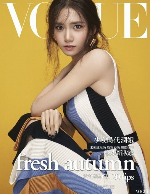 YoonA Is A Colorful Autumn Vixen For Vogue Taiwan