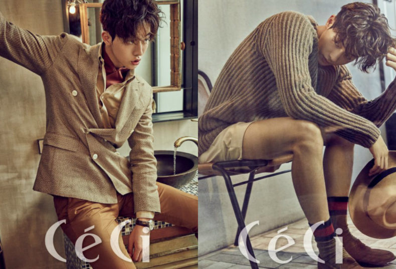 Nam Joo Hyuk Oozes With Masculinity In Fall Pictorial