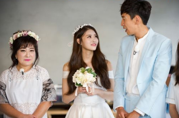 """Everyone's Getting Married On """"Running Man"""""""