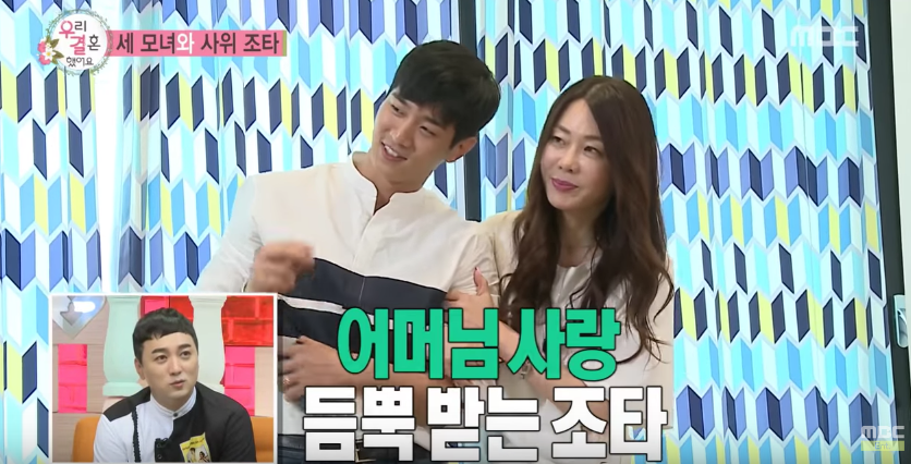 Watch: Jota Wins The Hearts Of Kim Jin Kyung's Youthful Mother And Sister