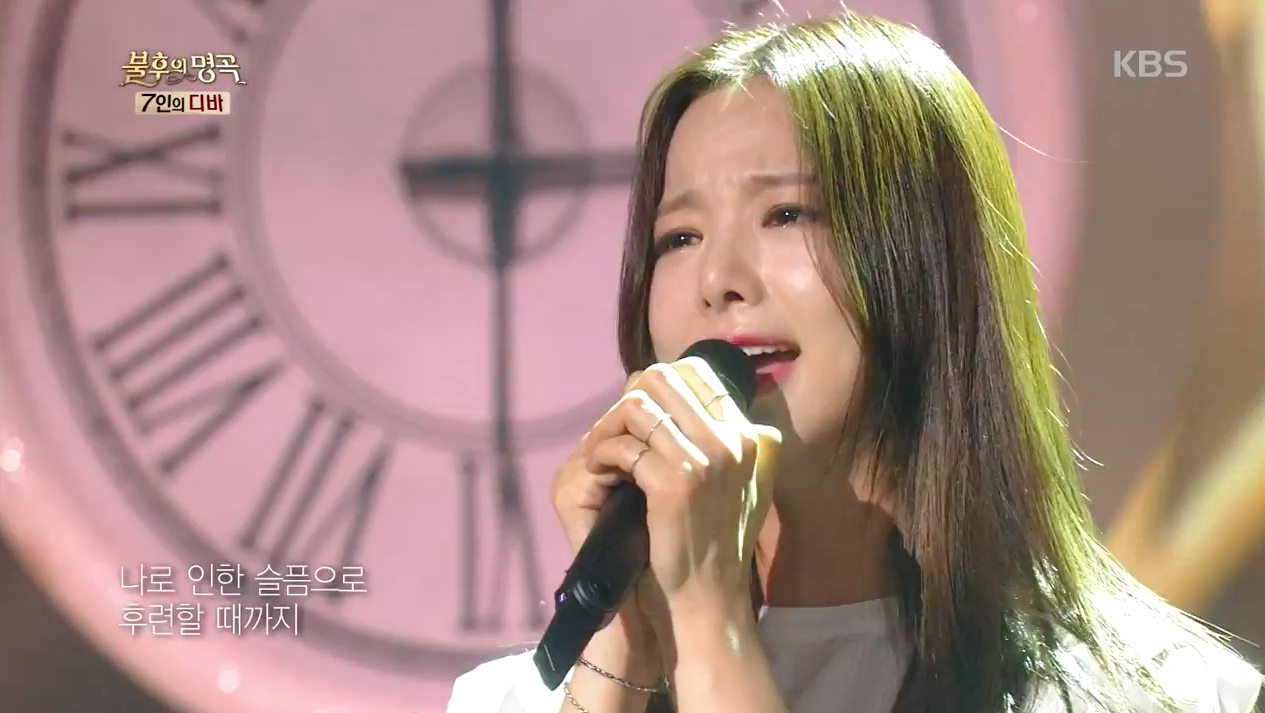 """Watch: EXID's Solji Tears Up While Thinking Of Her Mother During Performance On """"Immortal Song"""""""