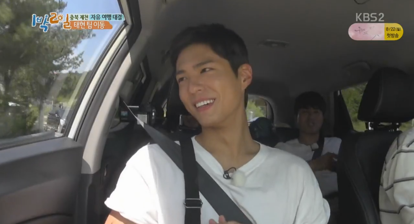 """Park Bo Gum Gets Grilled On His Love Life By """"2 Days & 1 Night"""" Cast"""