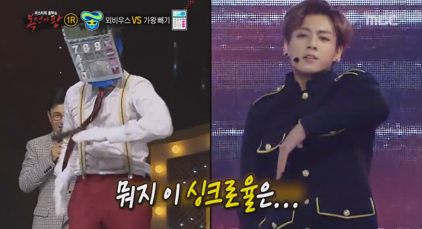 """Boy Group Member Wows With Energetic Performance And BTS Dance Cover On """"King Of Masked Singer"""""""