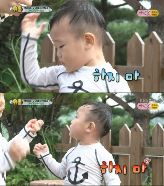 Daebak Return of Superman