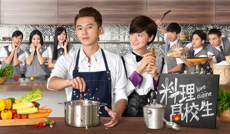 love-cuisine