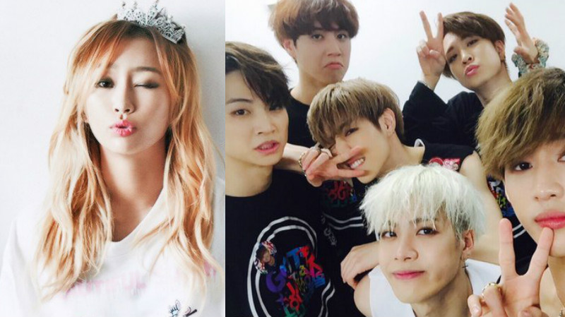"""Hyorin And GOT7 To Appear On """"Running Man"""""""