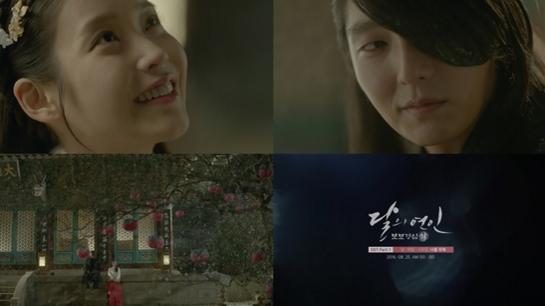 """Watch: EXO's Baekhyun, Chen, Xiumin Sing OST For """"Scarlet Heart: Goryeo"""""""