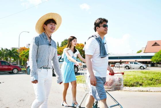 onew jung chaeyeon baek jong won.jpg