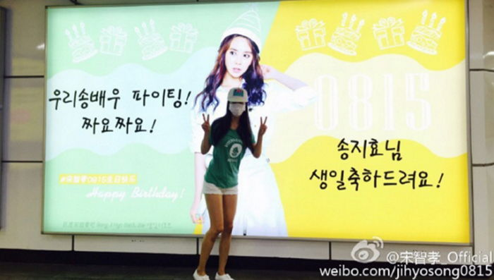 Song Ji Hyo Personally Goes To Check Out Her Birthday Subway Ad, Thanks Fans