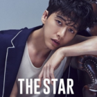 Park Hae Jin Shares Thoughts On Marriage And Upcoming Projects For The Star