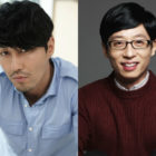 "Cha Seung Won To Reunite With Yoo Jae Suk On ""Running Man"""