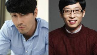 cha seung won yoo jae suk