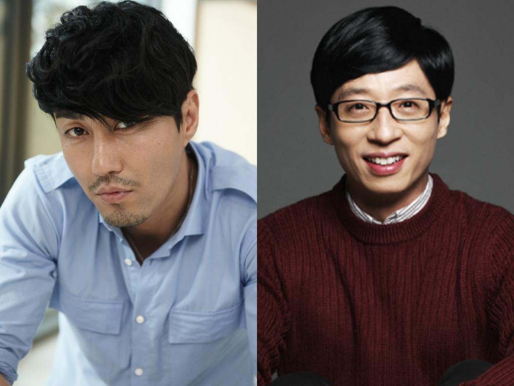 "Cha Seung Won To Reunite With Yoo Jae Suk On ""Running Man"""