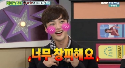 "Kim Min Jae Confesses His Struggle As A ""Music Core"" Host"
