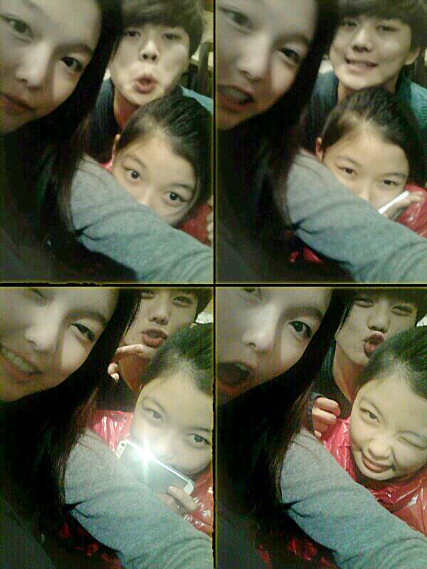siblings kyj
