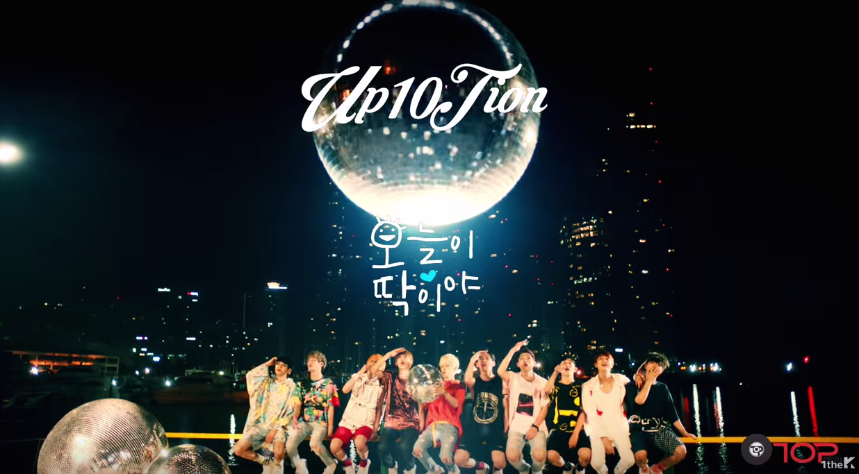 """Watch: UP10TION Unveils Their Actual Reactions During Ending Of """"Tonight"""" MV"""