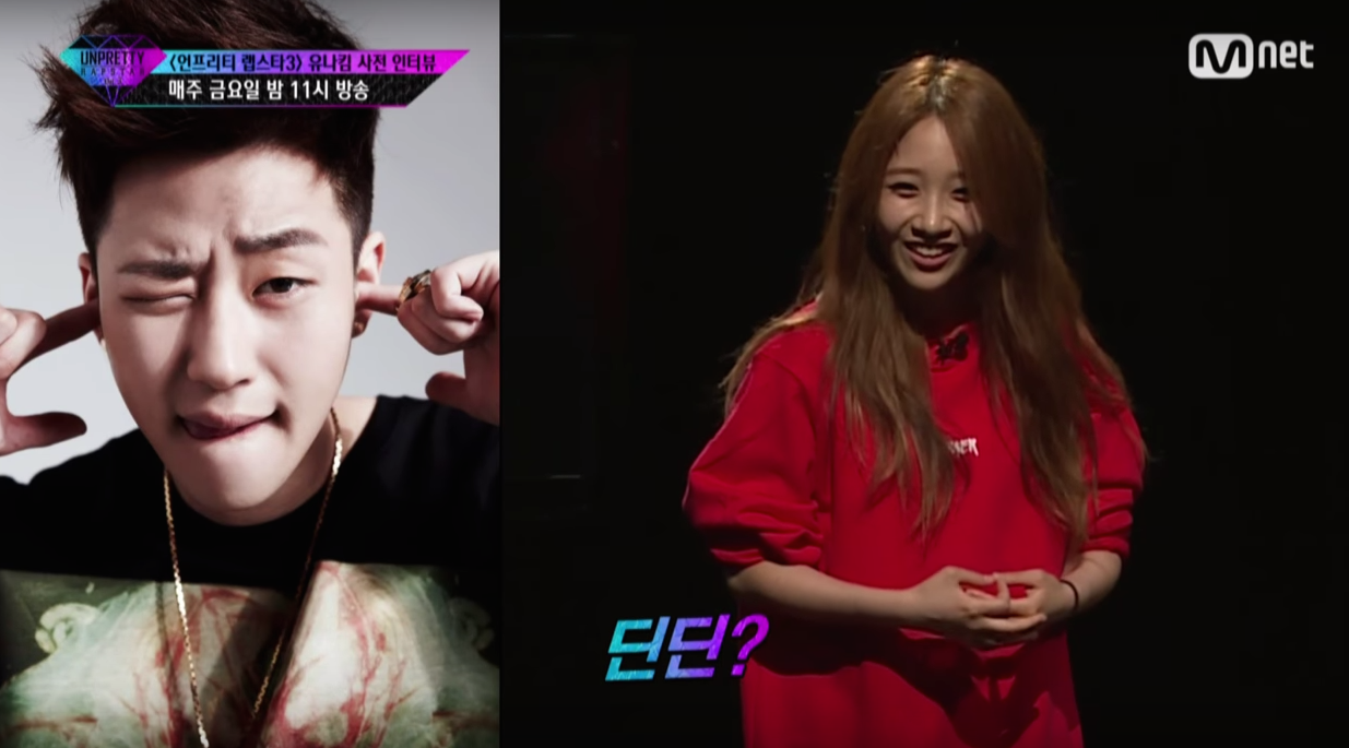 Euna Kim Shares What DinDin Said Would Make Her Look Cooler While Rapping
