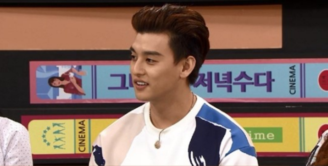 U-KISS's Eli Can't Stop Gushing About His Son
