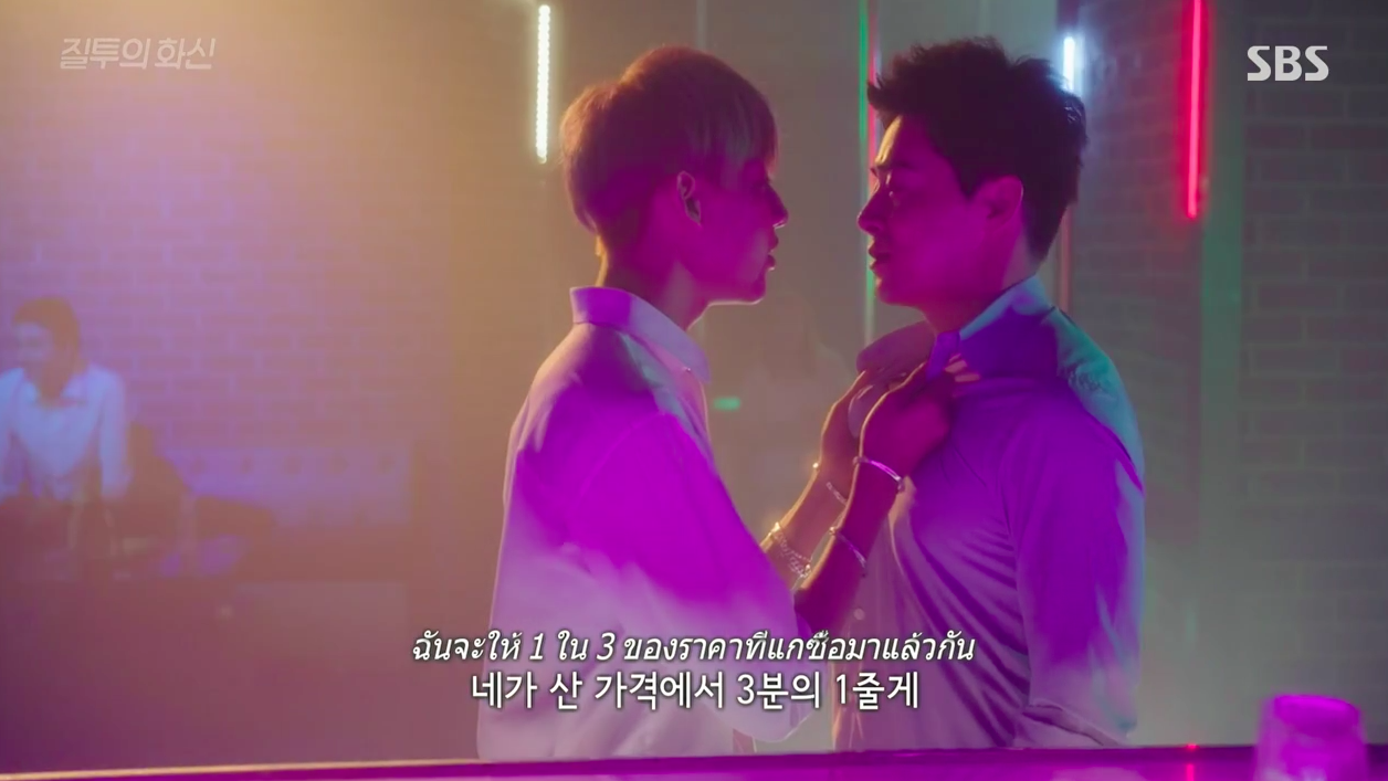 """Watch: GOT7's BamBam Takes A Swing At Jo Jung Suk In Cameo On """"Don't Dare To Dream"""""""