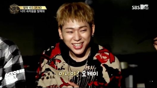"""Block B's Zico Gets """"Caught In A Lie"""" When Asked About His Musical Talent"""