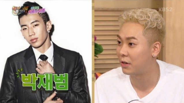 Loco Jay Park Happy Together 2