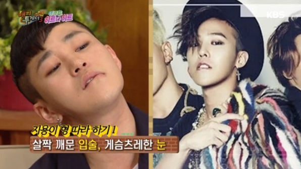 Rapper DinDin Apologizes To G-Dragon For Unexpected Nuisance
