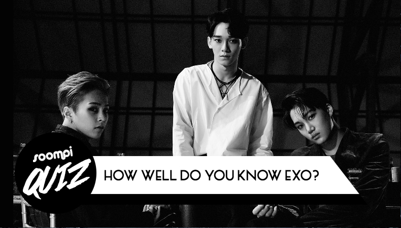 QUIZ: How Well Do You Know EXO?