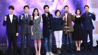 Descendants of the Sun cast writers pd