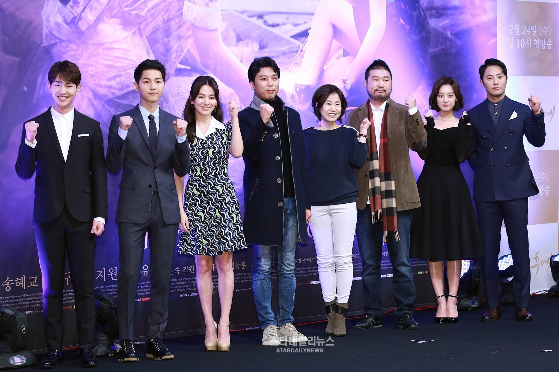 Descendants of the Sun cast writers pd