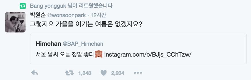 B.A.P Himchan Yongguk
