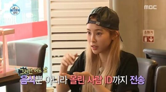Heize Reflects On Her Dad's Opposition To Her Career Choice