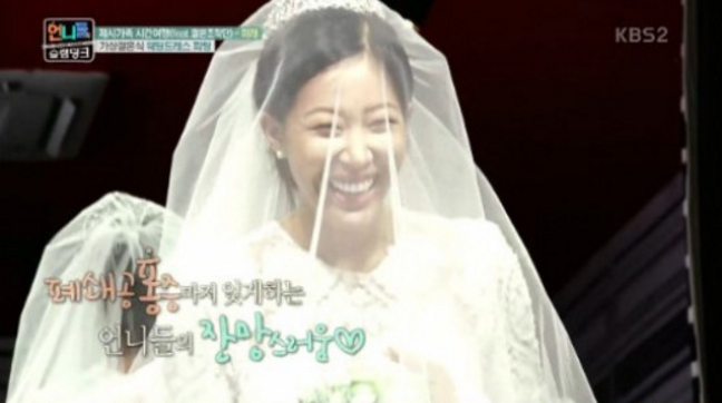 "Jessi's Bride Dreams Come True On ""Sister's Slam Dunk"""